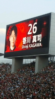 kagawa_call.jpg